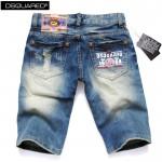 Bermuda Jeans Masculina Dsquared 0195-EL